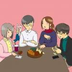 家族交流会のお知らせ